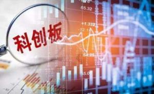 科创板受理企业透析|海尔生物:市场份额居国产品牌公司首位