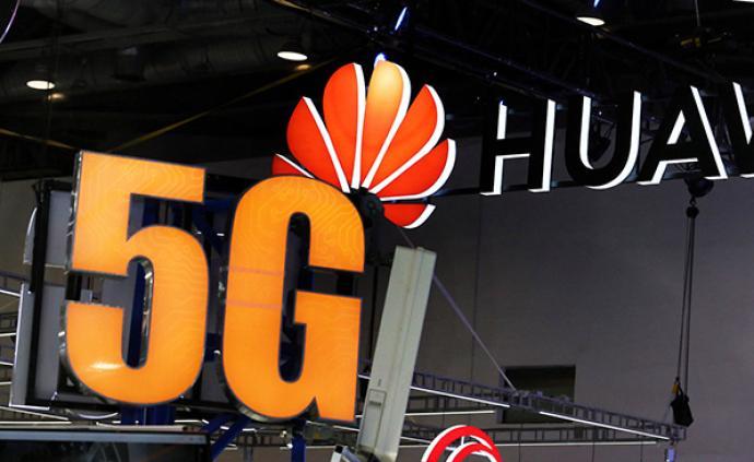 华为助力巴西电信运营商测试5G技术