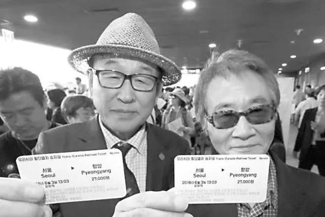 韩国售平壤火车票 重开到朝鲜铁路市民抢购
