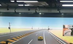 国内首个智能网联高速公路测试基地在山东启动建设