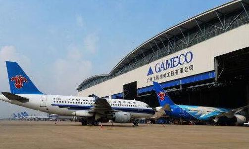 广州飞机维修工程有限公司三期机库今天奠基