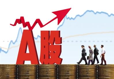 A股估值处历史底部 资本市场双向开放提速外资来抄底