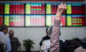 A股市场震荡蓄势,沪指孕育出攻击型十字星
