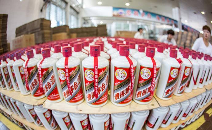 贵州茅台股价大涨逾3%,再创历史新高