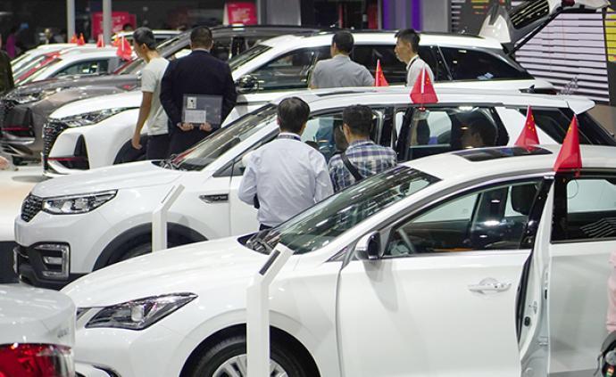 中汽协:10月汽车销量同比下降4%,市场总体回升幅度有限