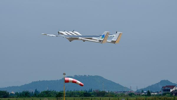 上海新型太阳能飞机:日照8小时能夜航12小时,将开放5G