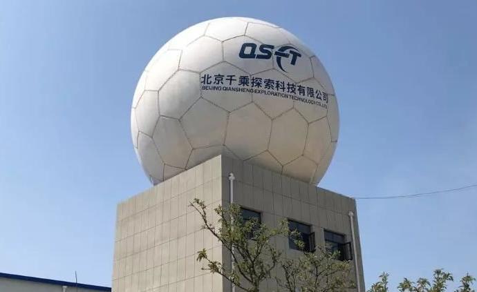 """中国民营航天自主研发最大卫星将发射,有遥感通讯""""双功能"""""""