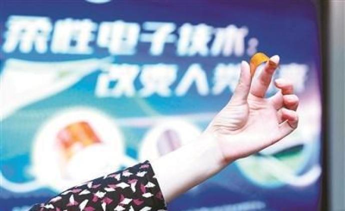 中国科研团队发布两款柔性芯片,厚度不到头发丝直径四分之一