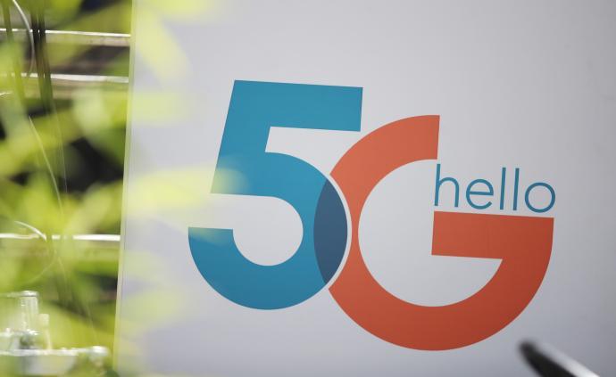 中国向国际电信联盟提交5G候选技术方案,明年揭晓正式方案
