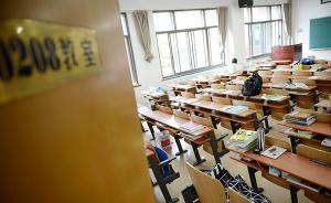 宁凌代表:重科研轻教学不可取,建议实行高校教师按岗评聘