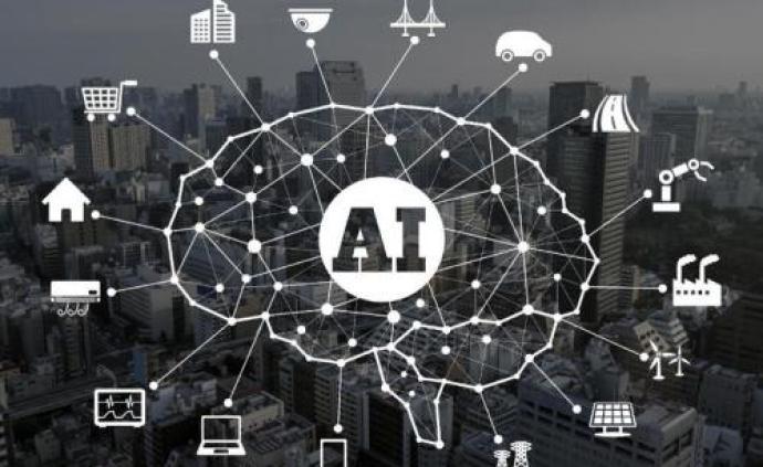 世界人工智能大会公布十大主题论坛:涉及智能芯片、5G等
