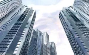 """一个月内9城楼市政策微调,今年房地产市场进入""""换挡期"""""""