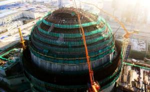 核电板块掀涨停潮,但国内核电重启仍待官方正式批复