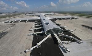 深圳机场三跑道扩建工程总投资约93.5亿