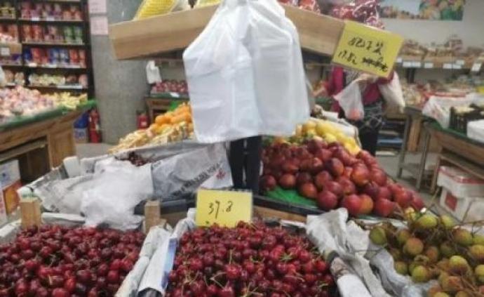 商务部谈水果蔬菜涨价:将进一步呈现回落态势