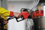 国际油价一度升至四年高位