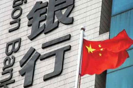 穆迪:中国银行体系未来12~18个月展望为稳定