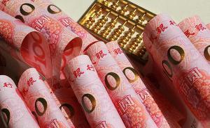 中小企业融资难,张桂平委员:银行专设机构从事中小企业融贷